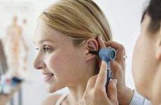 Отит при вагітності: рекомендації і методи лікування