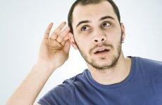Втрата слуху (глухота): симптоми, причини, лікування