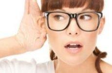Ступеня приглухуватості: симптоми, класифікація і лікування