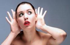 Свист у вухах: причини, лікування та профілактика