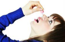 Тубоотит (євстахіїт): симптоми, ускладнення та лікування