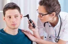 Приглухуватість: види, симптоми, причини і лікування
