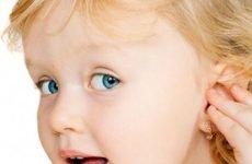 Приглухуватість у дітей: симптоми, причини і лікування