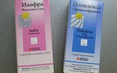Що краще «Изофра» або «Полидекса» при гаймориті і затяжному нежиті, відмінності
