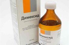 Компрес з «Димексидом» на шию при запаленні лімфовузлів: інструкція по застосуванню