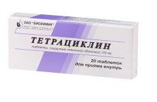 Тетрациклін при ангіні: інструкція для лікування дорослих і дітей, аналоги