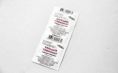 Кількість і норма вживання кальцію глюконату при простудному захворюванні